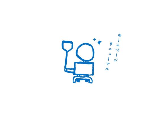 renewal_l