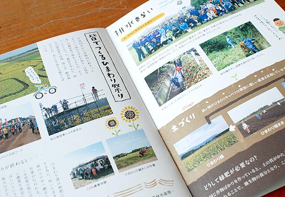 himawari02