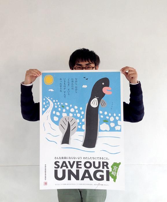 unasan02