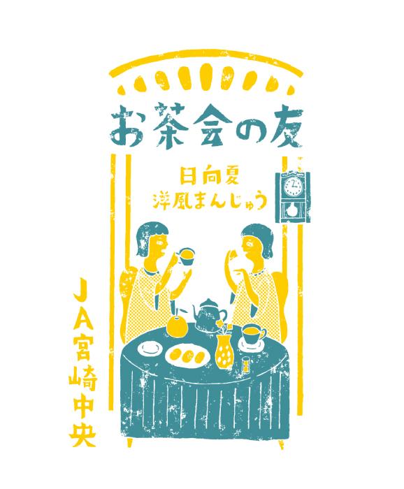 ochakai01