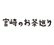ochameguri_s